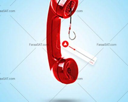 یکی از روشهای فیشینگ از طریف تماس تلفنی یا ویشینگ است.