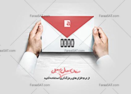 از نرم افزارهای رمزگذاری در زمان ارسال ایمیل استفاده کنید.
