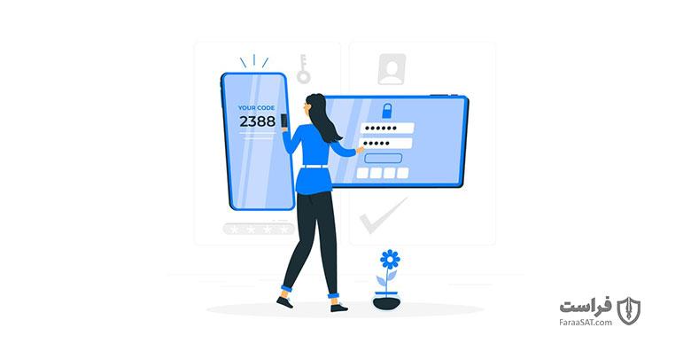 آشنایی با روش احراز هویت یکپارچه و تأثیر آن بر ارتقای امنیت و تجربیات کاربری