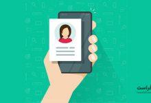حمله دستکاری اعتبارنامههای دیجیتال چیست و چگونه میتوان با آن مقابله کرد؟