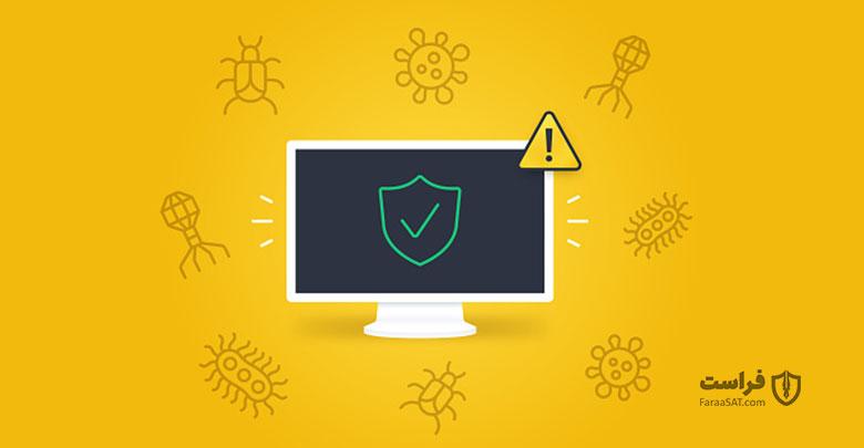 آیا علاوه بر ضد ویروس به لایه امنیتی دیگری هم نیاز است؟