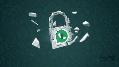 چگونه امنیت واتساپ را افزایش دهیم؟