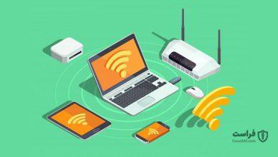 چگونه همه دستگاههای متصل به شبکه وای فای را ببینیم؟