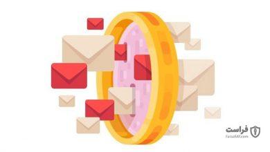 روشهای بررسی اعتبار ایمیل
